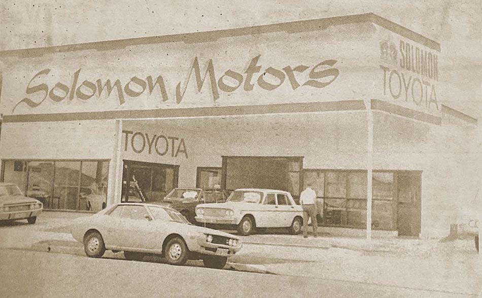 Solomon Toyota on Berry Street 1987